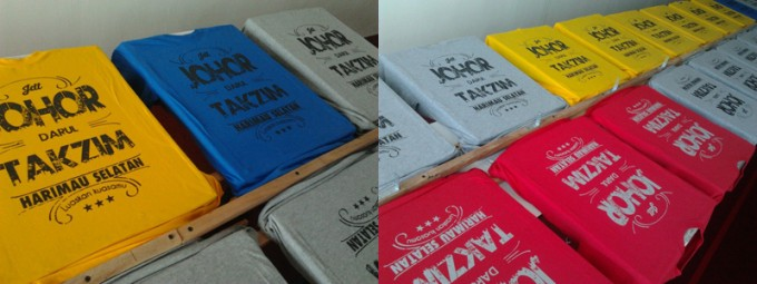 Base T-Shirt: Black/Red/Yellow/Green/Grey Printing: Grey/Black/Red (Front) | Grey/Black/Red (Back) Estimate Price: RM9.80*