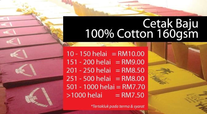 cetak baju murah