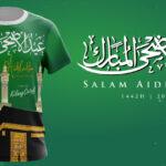 Salam Aidiladha 1442H/2021M